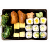 559. Vegetarische sushi set